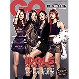 GQ JAPAN (ジーキュージャパン) 2017年12月号