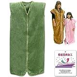 子供 スリーパー かいまき メーカー直販 子供・大人兼用 吸湿発熱 毛布 スリーパー(かいまき) 大サイズ 65×130cm グリーン
