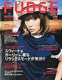 FUDGE (ファッジ) 2009年 06月号 [雑誌]