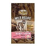 ニュートロジャパン ワイルドレシピ超小~小型成犬用チキン800g