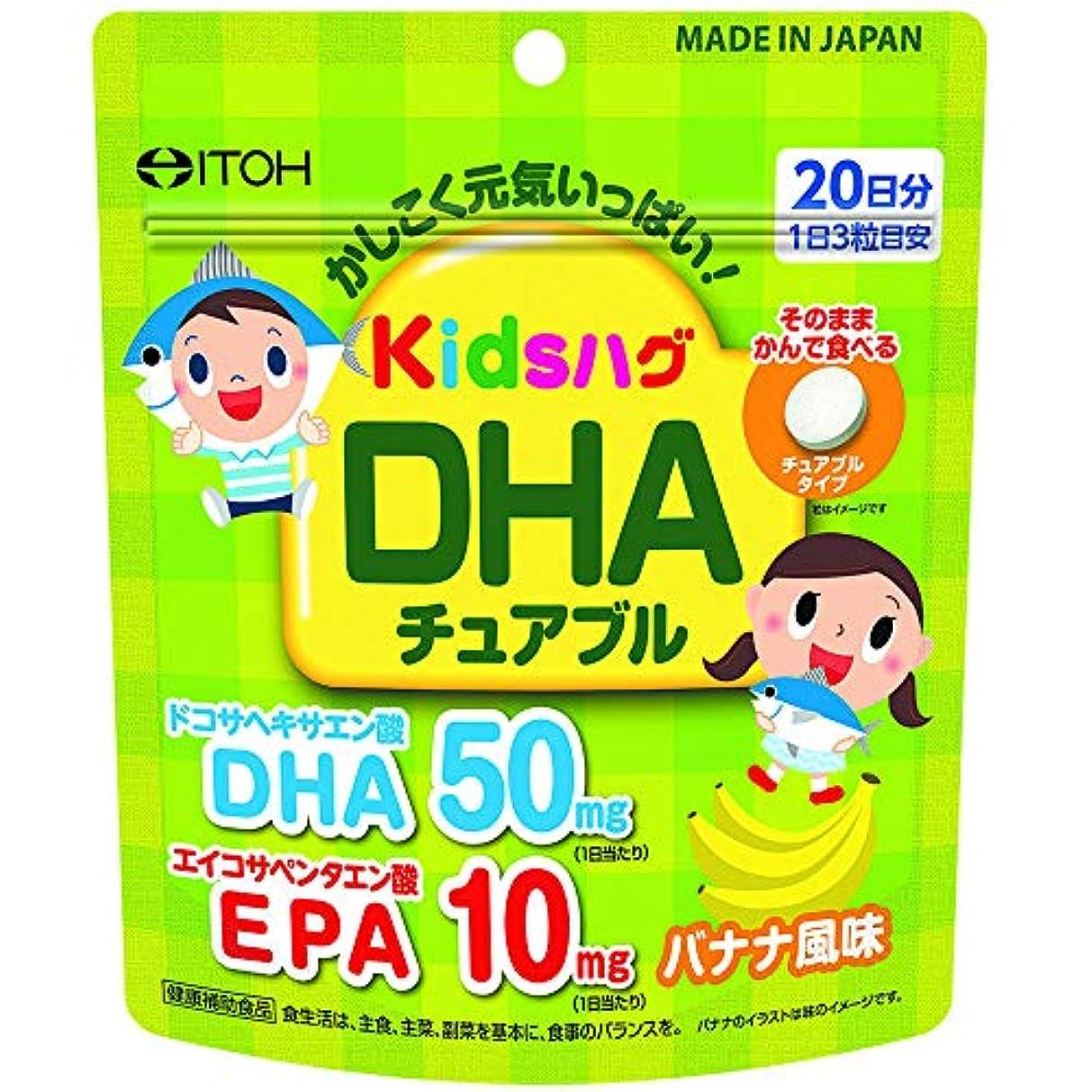 マントアスレチックスーパーマーケット井藤漢方製薬 キッズハグ DHA 60g(1000mg×60粒)
