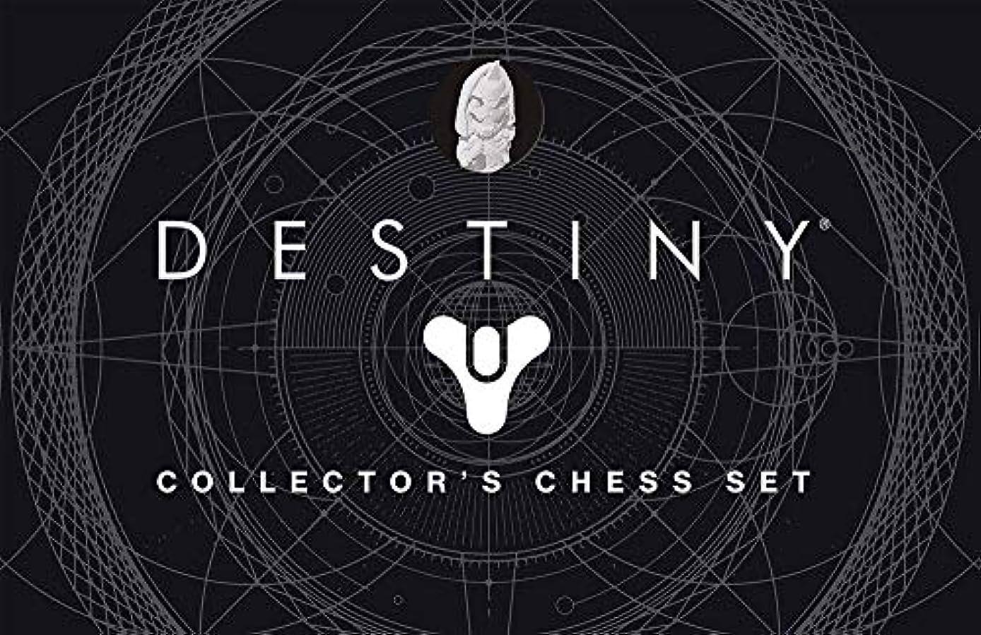 乗って居間公使館USAOPOLY Destiny Chess Set   Destiny 2 Video Game Chess Game   32 Custom Sculpt Collectable Figure Chess Pieces and Custom Chess Board [並行輸入品]
