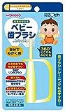 Amazon.co.jp和光堂 にこピカ ベビー歯ブラシ 自分でみがく用