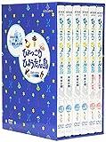 復刻版 ひょっこりひょうたん島 海賊の巻 DVD-BOX[ASHB-1296][DVD]