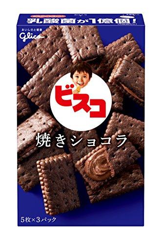江崎グリコ ビスコ(焼きショコラ) 15枚×10個