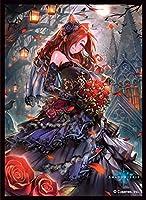 きゃらスリーブコレクション マットシリーズ Shadowverse「永遠の花嫁・セレス」(No.MT684)