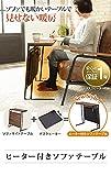 サイドテーブル ウォールナット パネルヒーター ヒーター付ソファテーブル 足元暖房 暖房器具 コーヒーテーブル ミニテーブル サイドデスク ソファーテーブル スリム シンプル