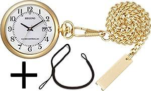 [シチズン]CITIZEN ポケットウォッチ REGUNO レグノ ソーラーテック 電波時計 KL7-922-31と懐中時計用 紐 HBR-1房なし ブラウンのセット