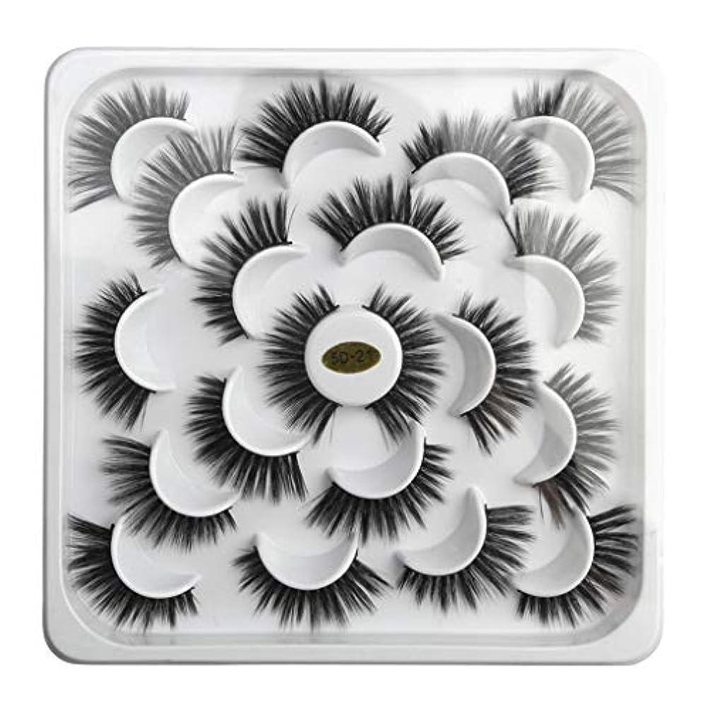 ヒゲ役立つ自分のためにつけまつげ 10ペア 3D 上まつげ アイラッシュ ビューティー まつげエクステ レディース 化粧ツール アイメイクアップ 人気 ナチュラル 飾り 柔らかい 装着簡単 綺麗 濃密 再利用可能
