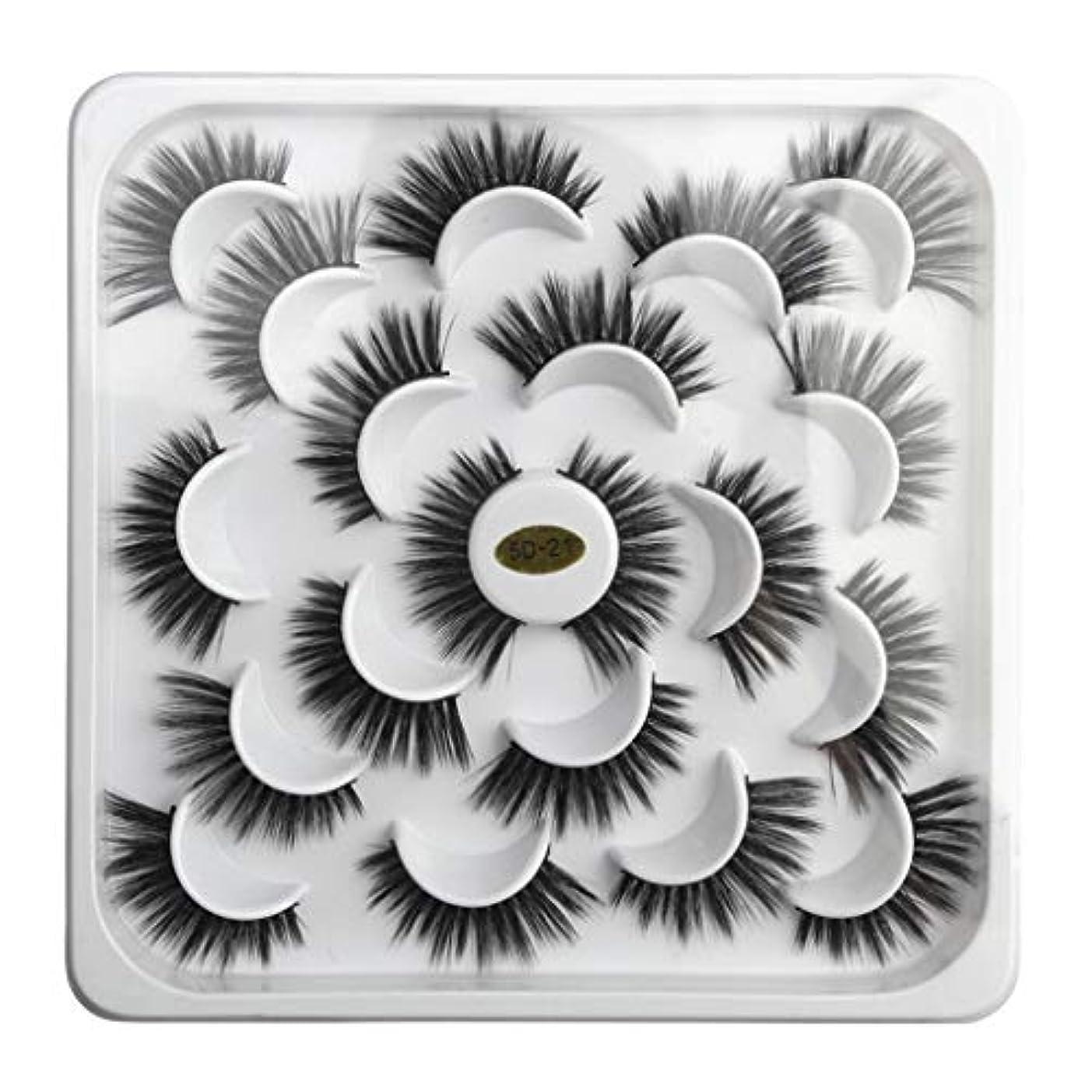 無視する安全性寄託つけまつげ 10ペア 3D 上まつげ アイラッシュ ビューティー まつげエクステ レディース 化粧ツール アイメイクアップ 人気 ナチュラル 飾り 柔らかい 装着簡単 綺麗 濃密 再利用可能