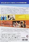 キャッチ・ミー・イフ・ユー・キャン [DVD] 画像