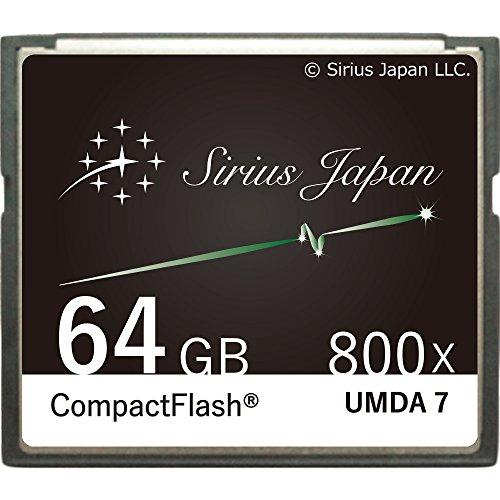 シリウス CFカード 64GB ブラック 選べる5色 コンパクトフラッシュカード 800倍速 ASC-64GBL