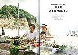 Discover Japan (ディスカバー・ジャパン) 2015年 08月号 画像