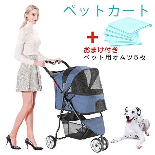 ぺット用カート 三輪車 中型大型猫用犬用 前輪360°回転 ...