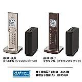 シャープ 電話機 コードレス 迷惑電話機拒否機能 ゴールド系 JD-XF1CL-N 画像