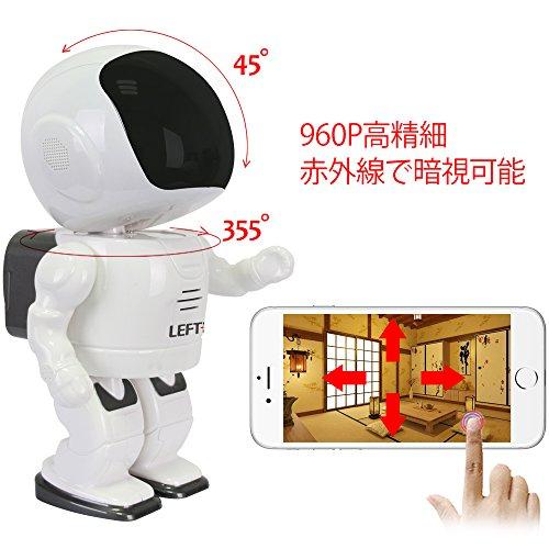 LEFTEKネットワークカメラ960P高精細Wifi接続できIPカメラ赤外線暗視可能動体検知可能遠隔監視双方向音声防犯カメラホームセキュリティ可愛いロボット型双方向音声ペット赤ちゃん介護