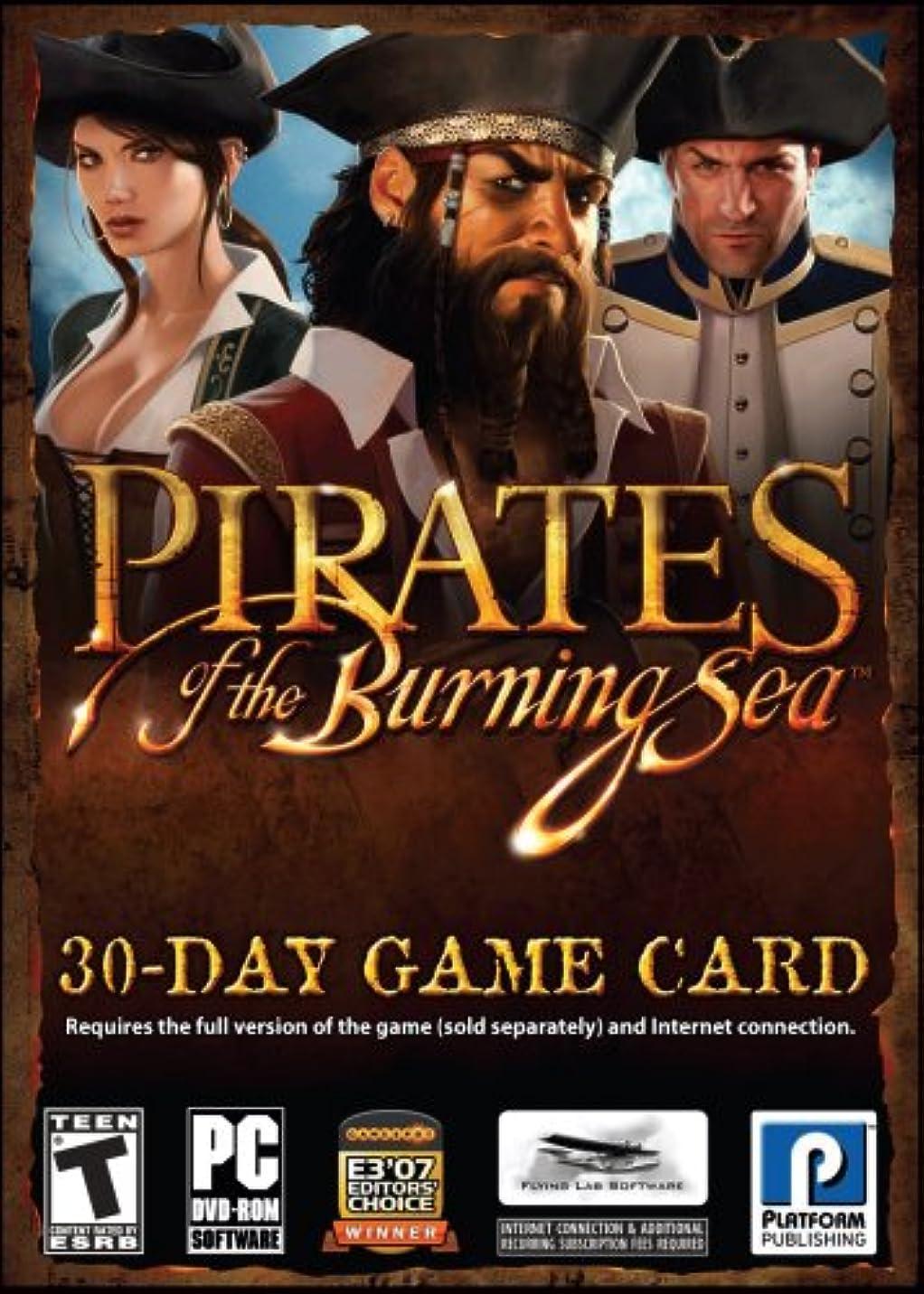 特権的許す邪悪なPirates of the Burning Sea 30 Day Game Card (輸入版)