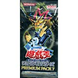 遊戯王 デュエルモンスターズ プレミアムパック 7 PREMIUM PACK