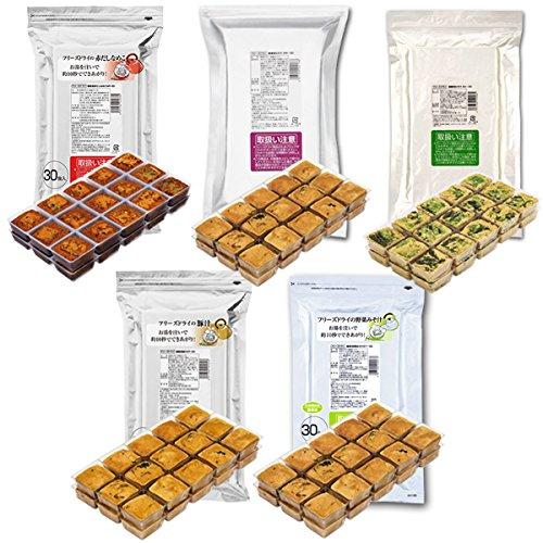 アマノフーズ フリーズドライ 味噌汁 業務用 5種類150食セット