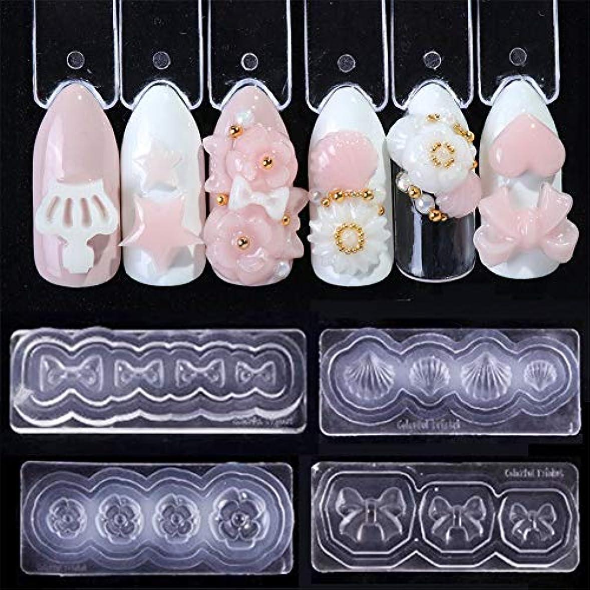 アトラスに苗4個 可愛い シェル 花 アクリル シリコーン モールド 3Dネイルアート ネイルアート ネイルツール ネイル用品