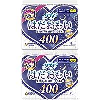 【まとめ買い】ソフィ はだおもい 特に多い日夜用 400 羽つき 40cm 8コ入×2個パック(unicharm Sofy)