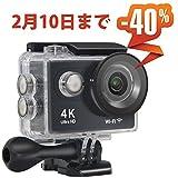 GreatCool アクションカメラ 4K Wifi スポーツカメラ170度広角レンズHD 1200万画素