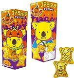 【ハロウィンお菓子】コアラのマーチ チョコレート(10個)  / お楽しみグッズ(紙風船)付きセット