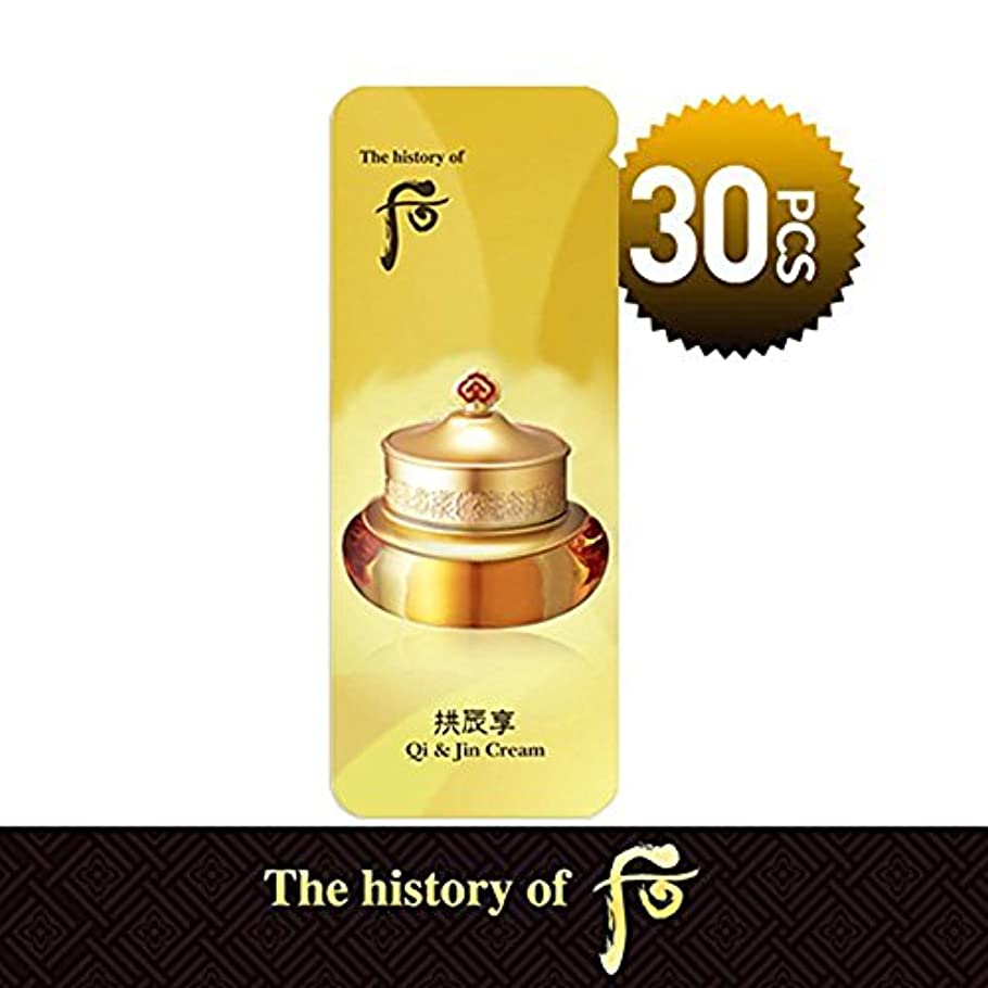[Whoo/ドフー]気&津クリーム(1ml x 30pcs)/韓国化粧品/ブランドのサンプル[海外直送品]