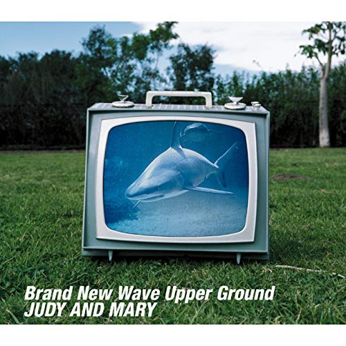 JUDY AND MARY【Brand New Wave Upper Ground】歌詞を解説!の画像