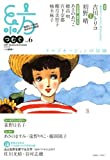 紡 Vol.6 (実用百科)