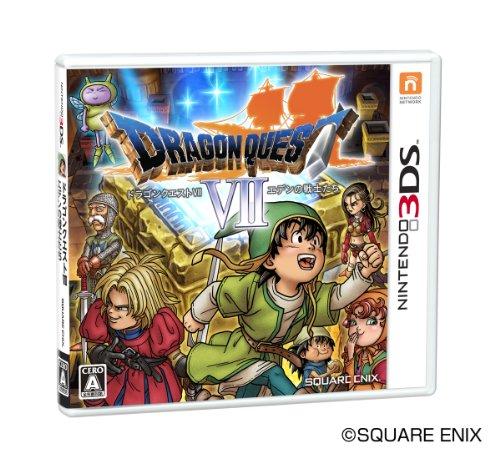 ドラゴンクエストVII エデンの戦士たち - 3DS