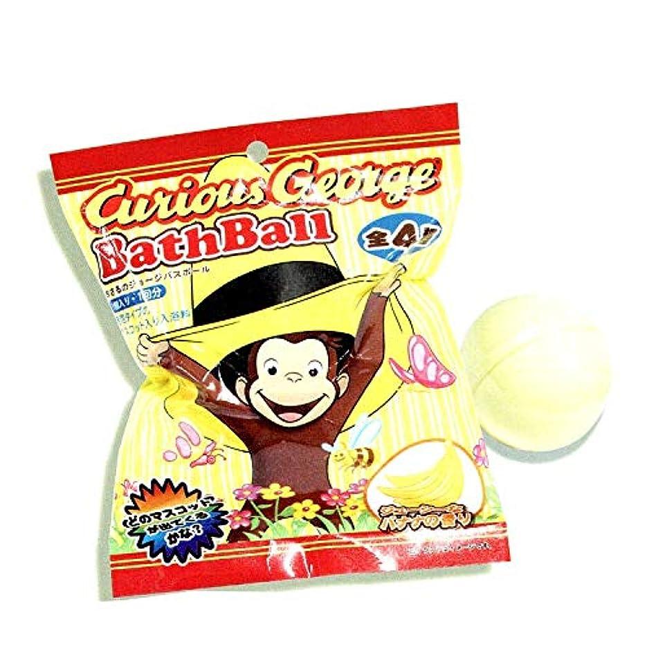 チョコレート六分儀タックノルコーポレーション 選べません おさるのジョージ バスボール 288787