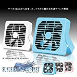 My Vision 涼しくナルFANタジー 扇風機 ファン 卓上 360度回転 USB 便利 4色 熱中症対策 暑さ (ピンク) MV-USBTF-102-PK