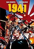 1941 【プレミアム・ベスト・コレクション\1800】 [DVD]