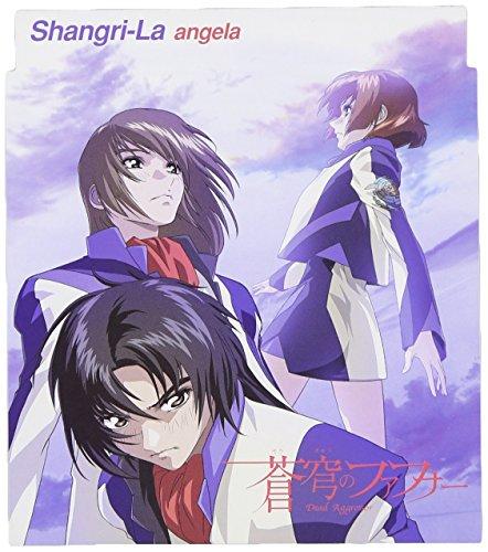 Shangri-La / angela