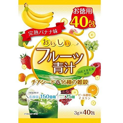ユーワ おいしいフルーツ青汁 チアシード&16種の雑穀 完熟バナナ味