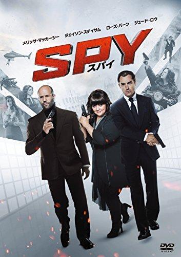 SPY/スパイ [AmazonDVDコレクション]の詳細を見る