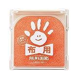 シャチハタ 手形スタンプパッド PalmColors 布用 うすだいだい HPF-A/H-POR