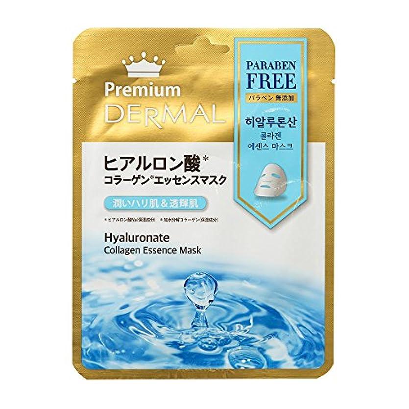 液化する塗抹露出度の高いダーマルプレミアム コラーゲンエッセンスマスク DP010 ヒアルロン酸 25ml/1枚