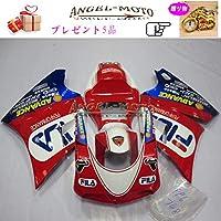 Angel-moto バイク外装パーツ 対応車体 DUCATI 996/748 1996-2002 Ducati 998/916 96-02 カウル フェアキット ボディ機械射出成型ABS樹脂 フェアリング パーツセット フルカウルセットの D102