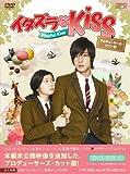イタズラなKiss~Playful Kiss プロデューサーズ・カット版 DVD-BOX1[DVD]