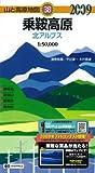 乗鞍高原 2009年版―北アルプス (山と高原地図 38)