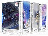 マクロスΔ [Macross Delta] 【特装限定版】全9巻セット [マーケットプレイス Blu-rayセット] 画像