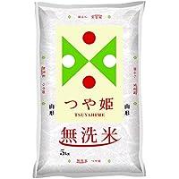 【精米】山形県産 無洗米 つや姫 5kg 平成30年産
