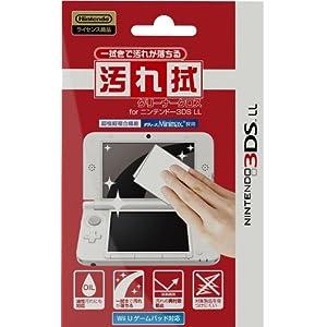 【任天堂公式ライセンス商品】ニンテンドー3DSLL対応クリーナークロス『汚れ拭クリーナークロス for ニンテンドー3DS LL』