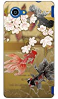 Coverfull 金魚と桜 (ゴールド) produced by COLOR STAGE/for AQUOS SERIE mini SHV33/au ASHV33-ABWH-151-MAD9