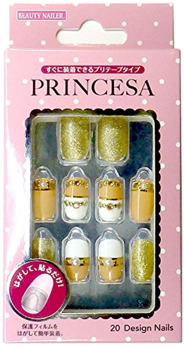 物質ほとんどない単にビューティーネイラー ネイルチップ PRINCESA プリンセッサ PRIN-7