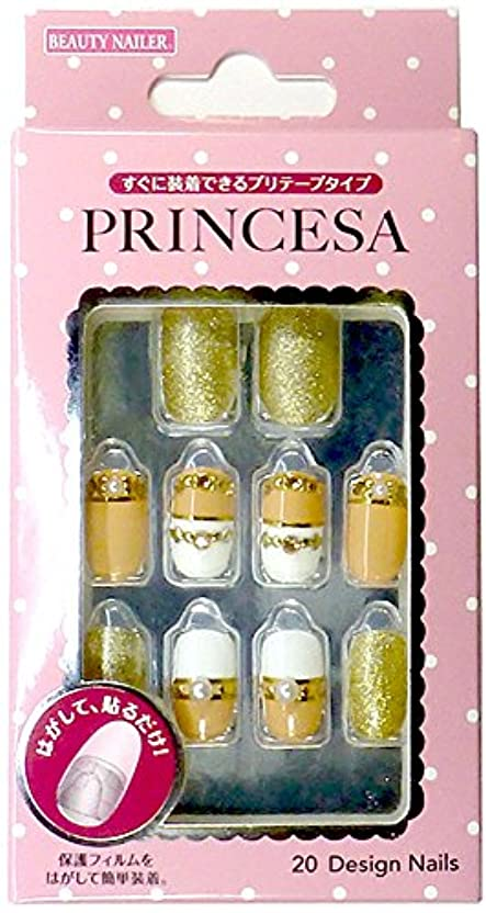 ビューティーネイラー ネイルチップ PRINCESA プリンセッサ PRIN-7