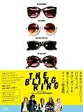 ブリングリング[Blu-ray/ブルーレイ]