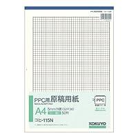 コクヨ PPC用原稿用紙 A4 タテ5mm方眼 ブルー刷り 50枚 コヒ-115N / 10セット